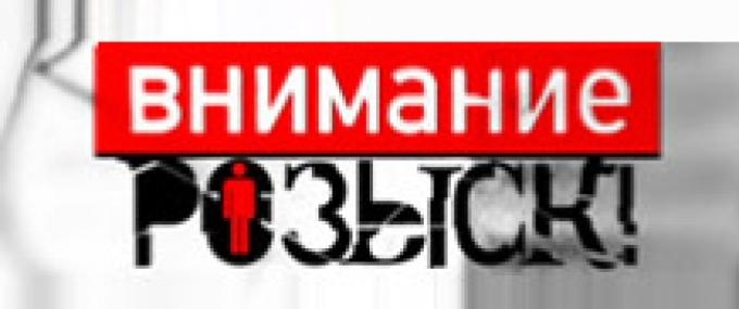 Под Харьковом без вести пропали 39-летние Алла и Светлана Коршуновы