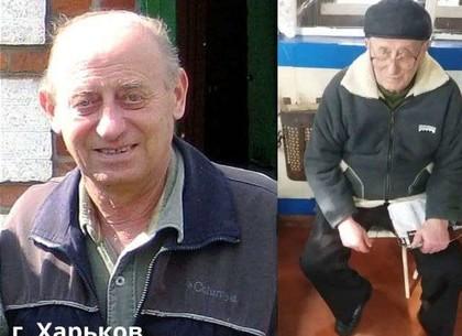 В Харькове пропал без вести 80-летний мужчина