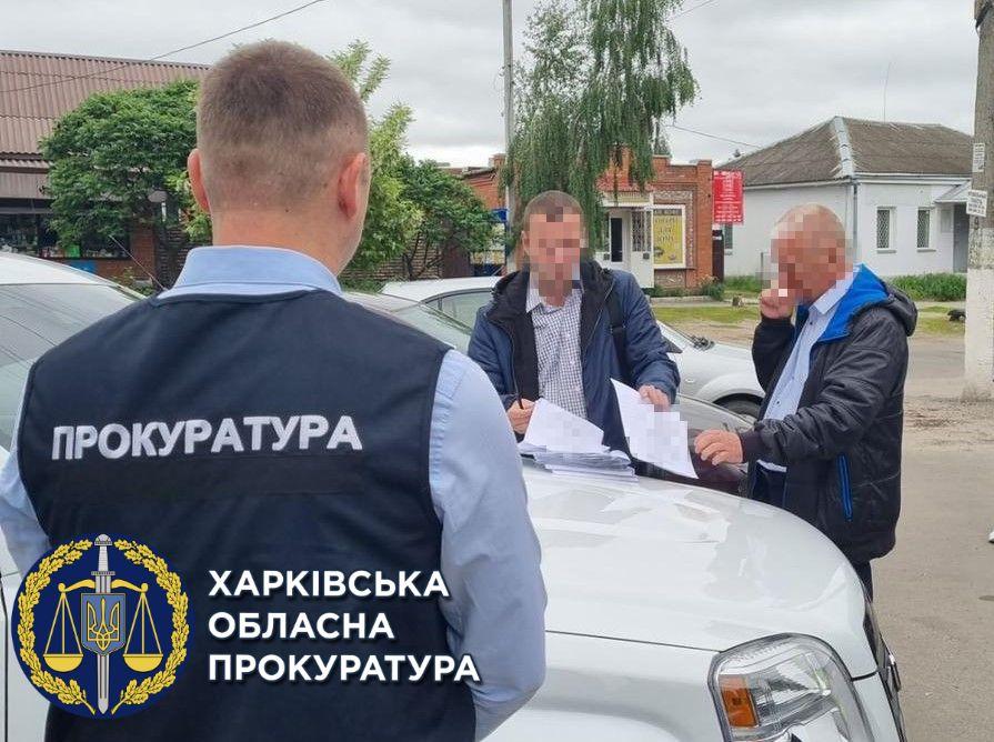 В Харькове на взятке пойман чиновник Госгеокадастра. Новости Харькова