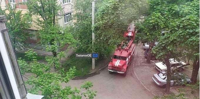 В Харькове произошел пожар в пятиэтажке