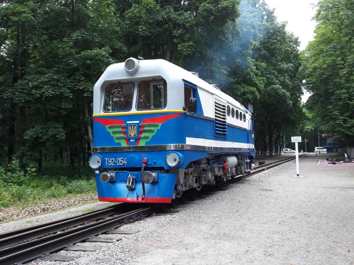 В Харькове после карантина открылась Детская железная дорога