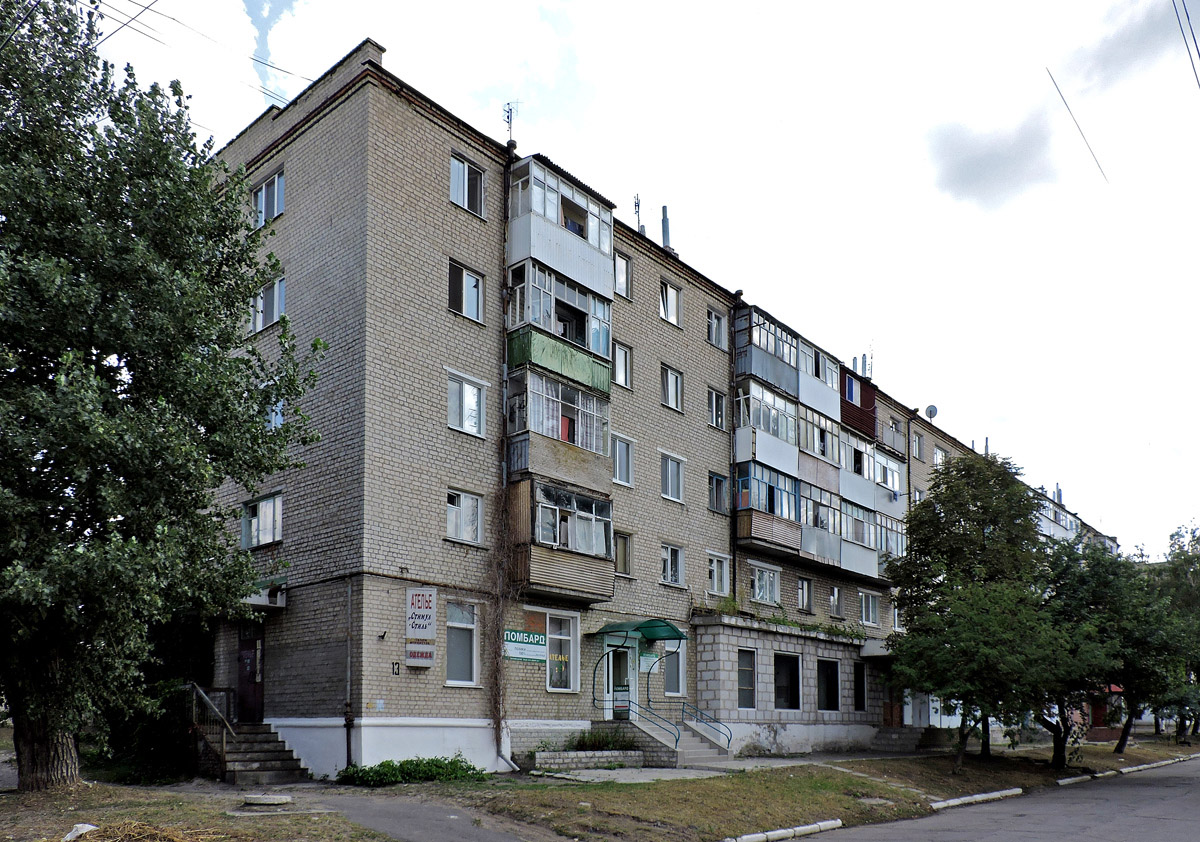 В доме под Харьковом неизвестные перекрыли газ