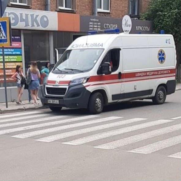 ДТП Харьков: Водитель сбил ребенка и уехал, бросив его на дороге