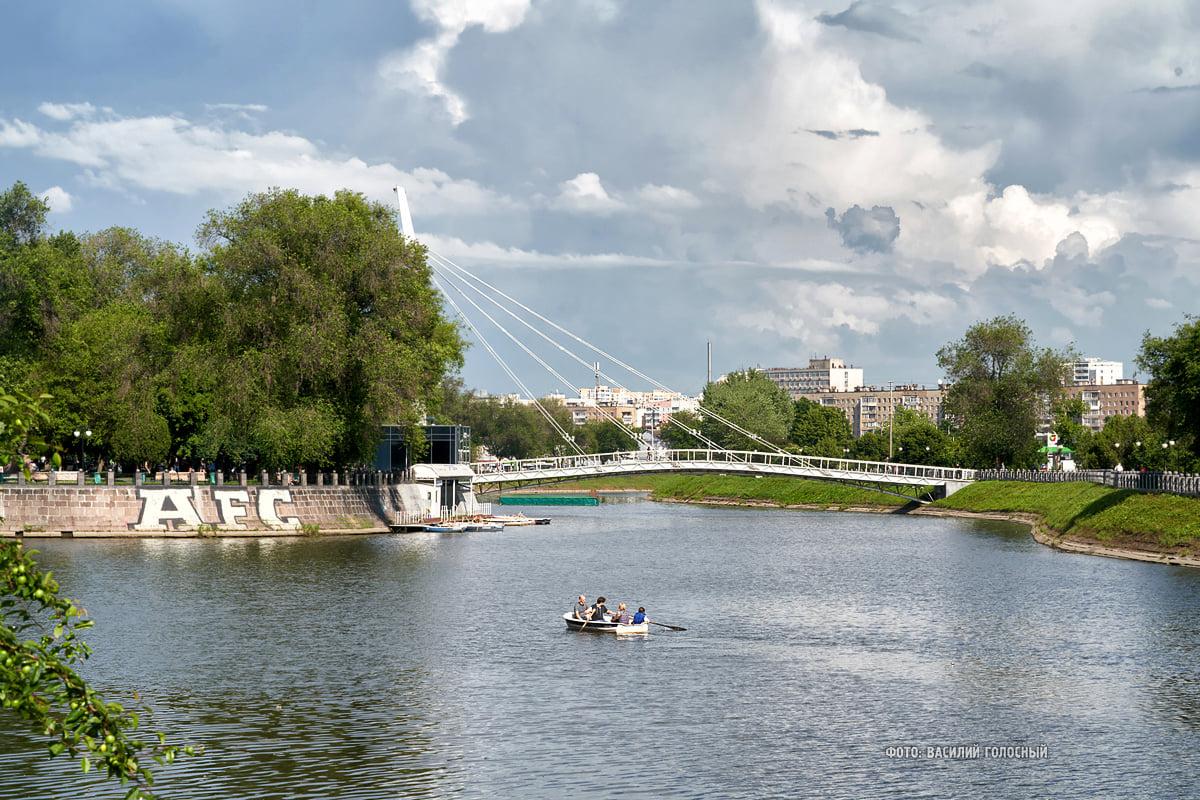 Прогноз погоды и магнитных бурь в Харькове на вторник, 15 июня
