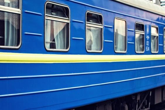 Из Харькова в Одессу назначен дополнительный поезд на праздники