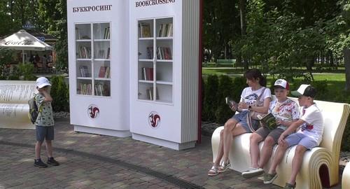 От Саржиного Яра до неотложки: в Харькове хотят продлить зону отдыха.  Новости Харькова - РЕДПОСТ