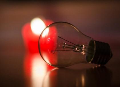 Отключения электроэнергии 29 июня: кто из харьковчан будет сидеть без света