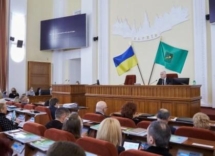 Открылась внеочередная сессия Харьковского горсовета