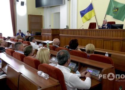 Харьковская власть пришла на помощь местному бизнесу