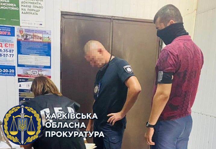Криминал Харьков: Пойманные на взятках полицейские находятся под подозрением