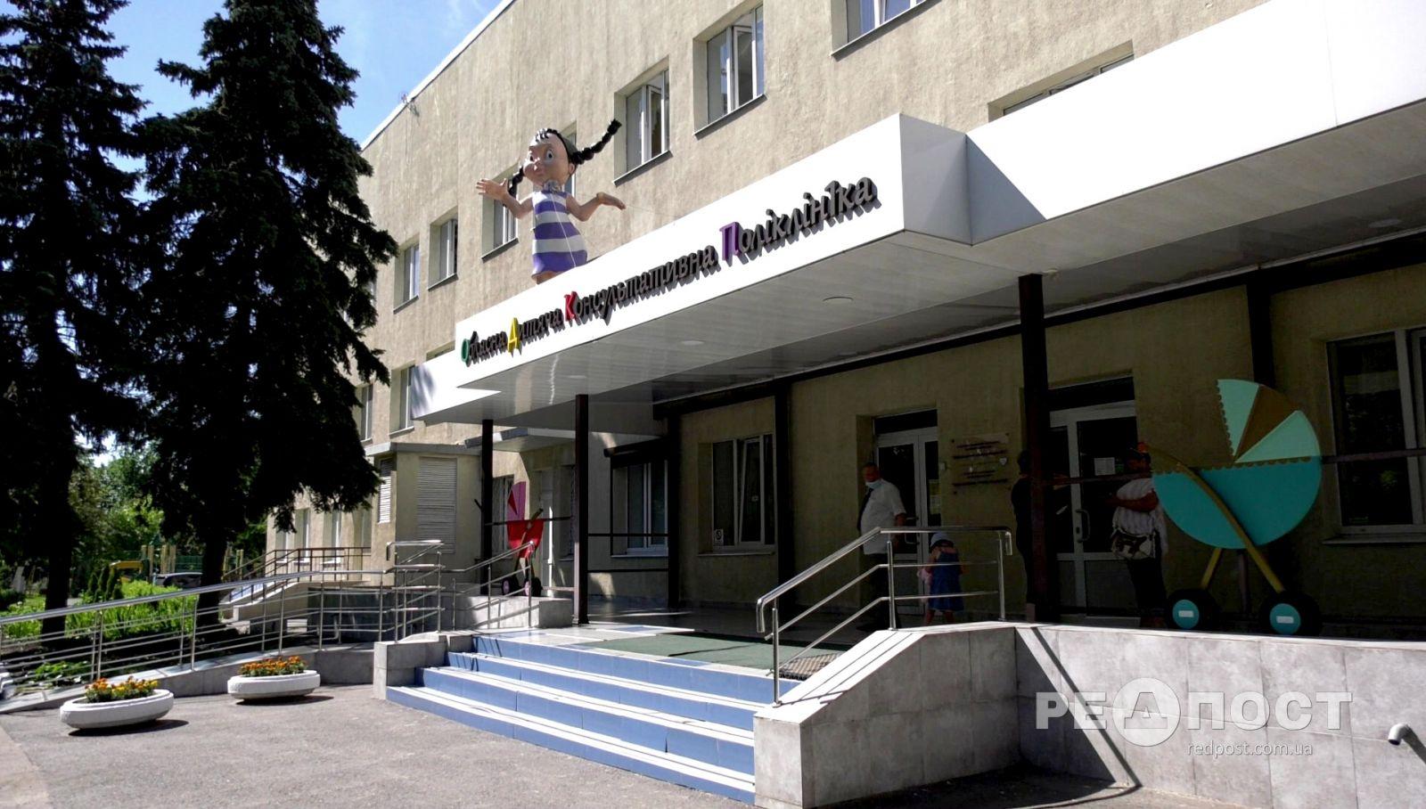 Новости Харькова: город отремонтирует дорогу, по которой подвозят пациентов в детскую областную больницу