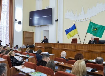 14 июля состоится сессия Харьковского городского совета