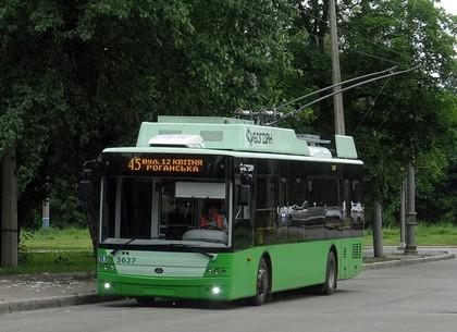Троллейбус на Рогань временно не ходит в Харькове