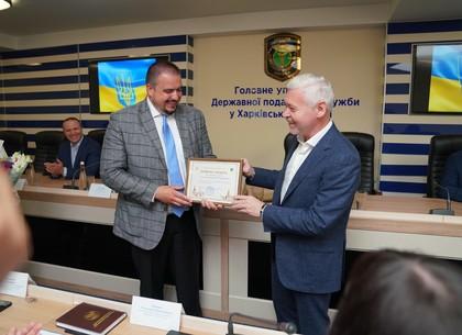 Игорь Терехов наградил лучших налоговиков Харьковщины