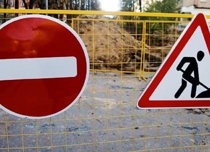 В Харькове ограничат проезд на Пятихатках