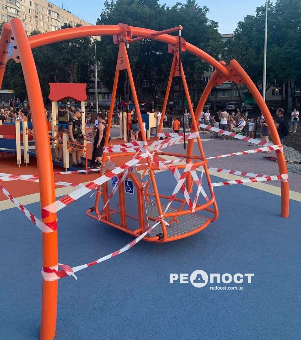 Качель для детей с особыми потребностями сломали в урбан-парке.