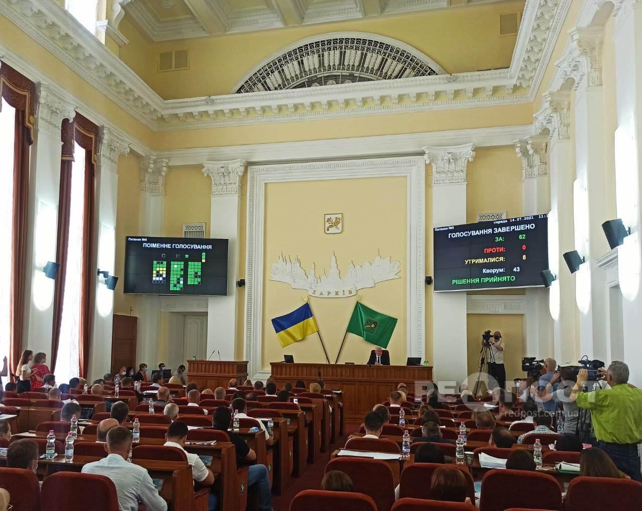 еннадию Кернесу присвоили звание почетного гражданина Города Харькова посмертно