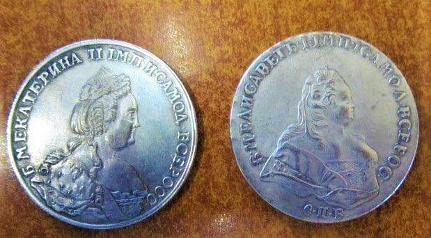 Харьковские таможенники изъяли у россиянина старинные монеты