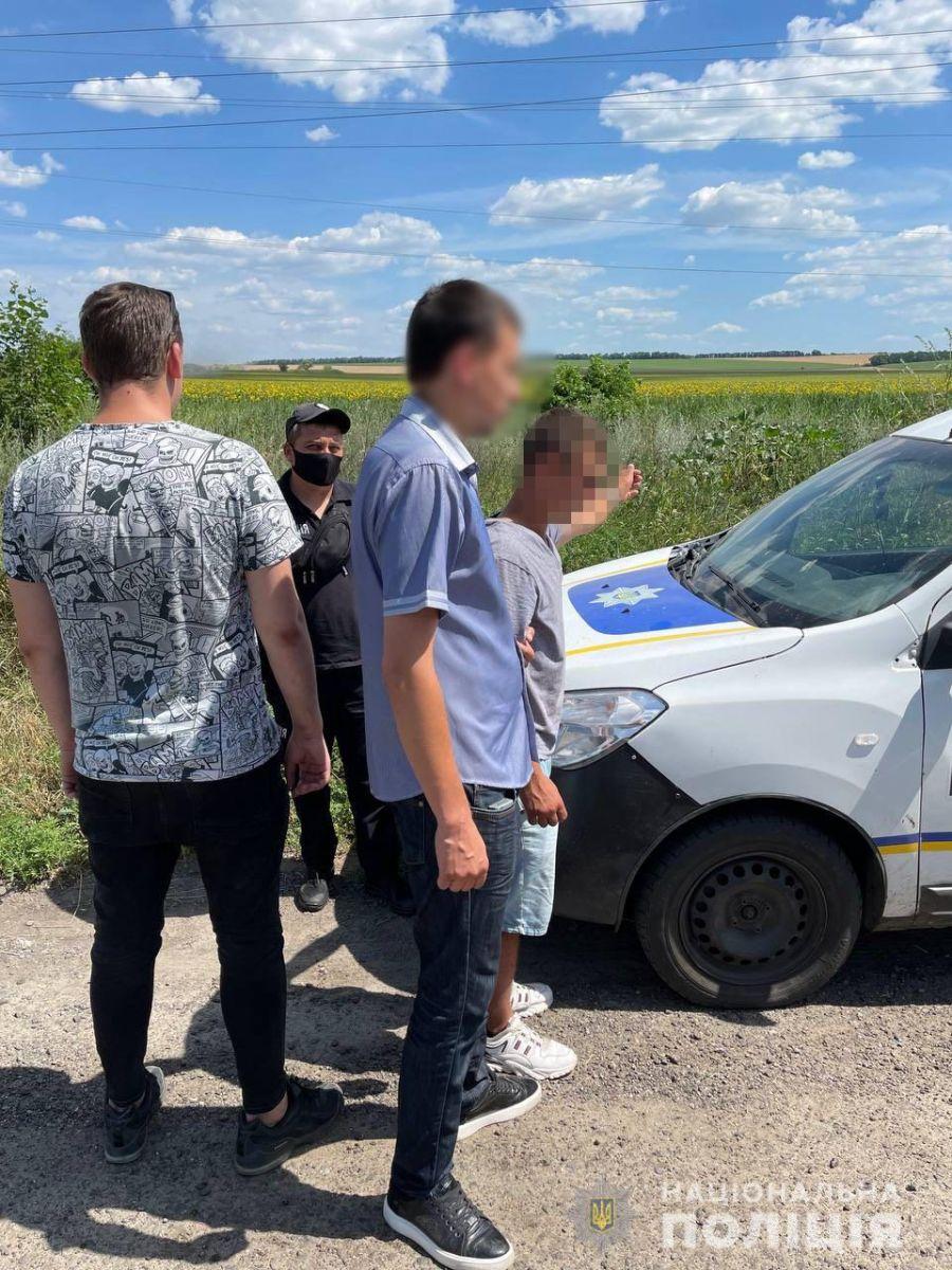 Полиция Харькова сообщила о задержании насильника. Новости Харькова
