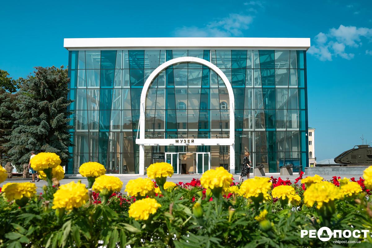 Исторический музей, Харьков