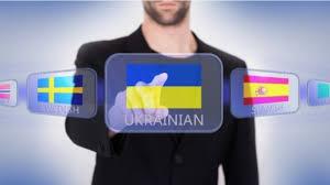 Как закон о языке соблюдают в театрах Харькова