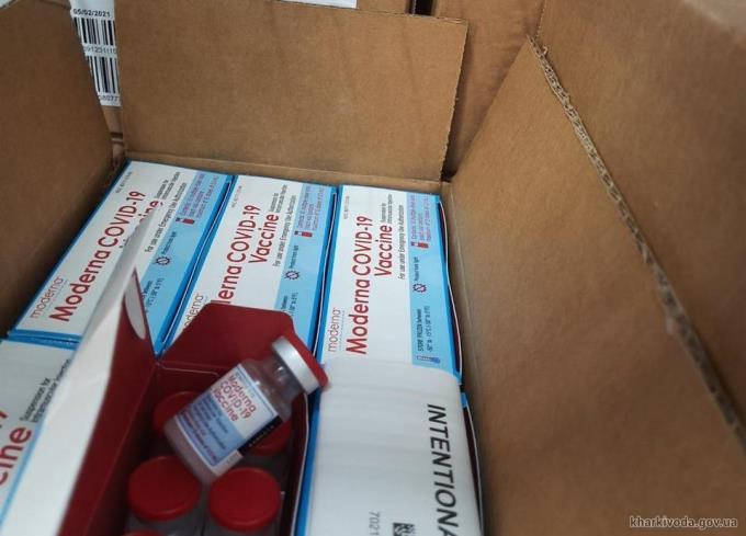 Вакцину Moderna доставили в Харьков