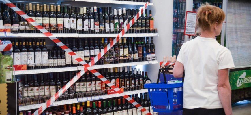 Запретить продажу алкоголя и сигарет в супермаркете планируют в Украине