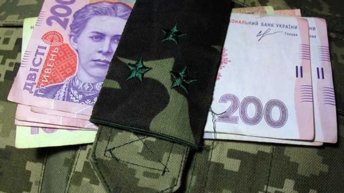 Правительство  повысило военные пенсии