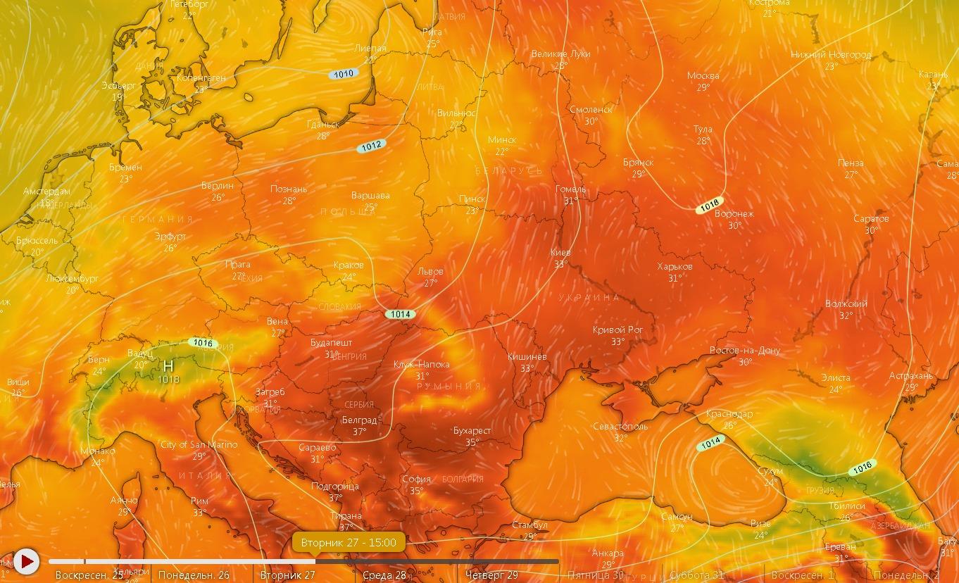 Аномальная жара в Харькове ожидается с 26 по 30 июля 2021 года. Новости Харькова