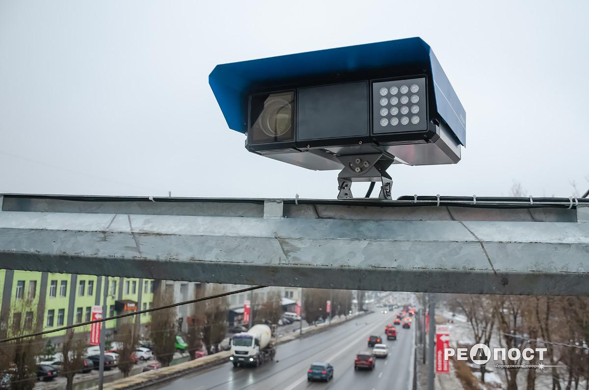 Штрафы за нарушение скоростного режима стали получать в Харькове автолюбители. Новости Харькова