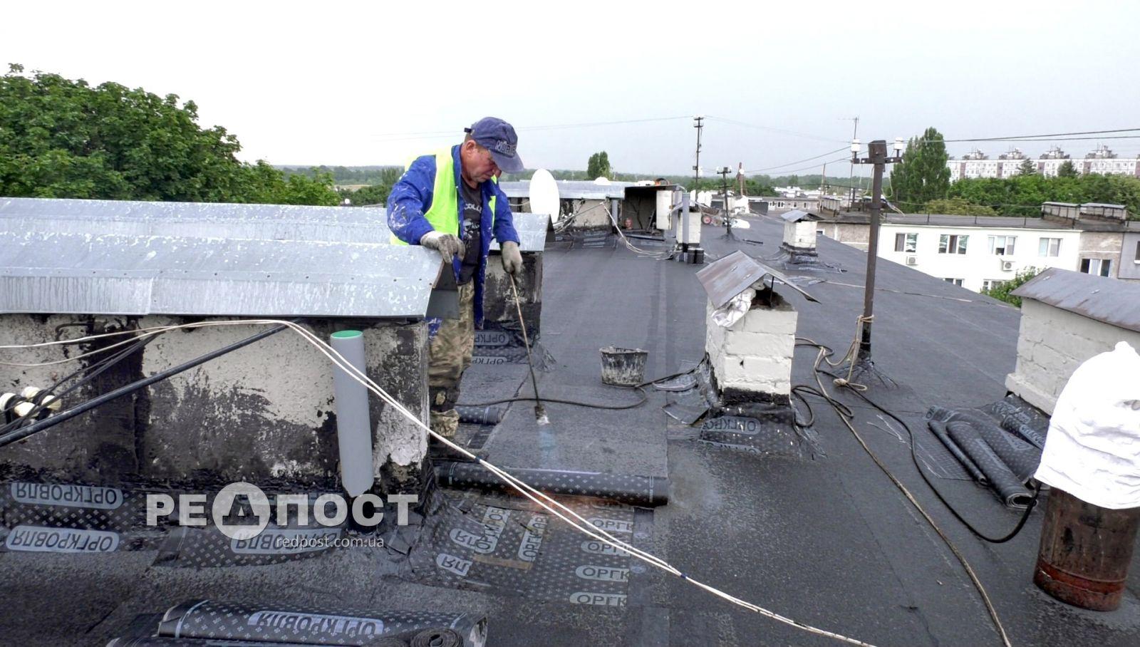 Ремонт крыши в ОСМД софинансирует город. Новости Харькова