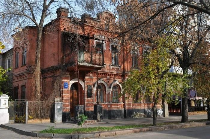 Особняк Багалея в Харькове