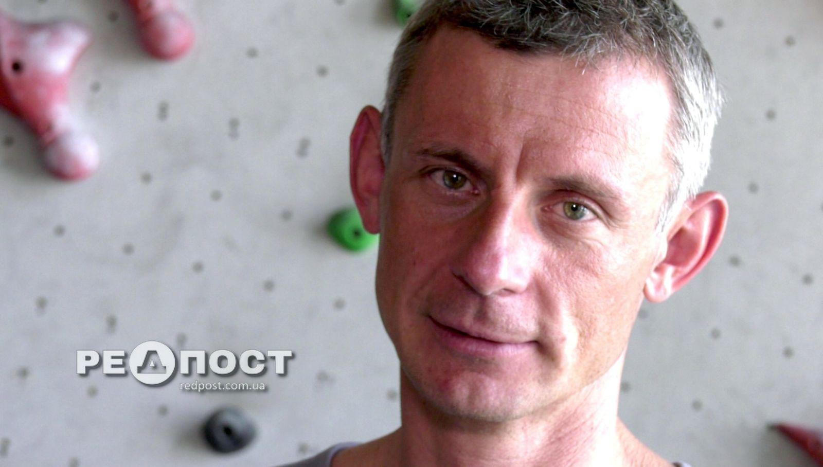 Харьковский альпинист-рекордсмен Валентин Сипавин. Новости Харькова