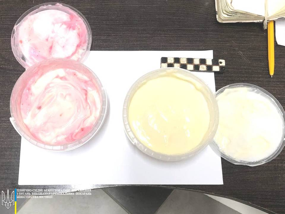 Наркотики в сгущенном молоке нашли в передачах в следственный изолятор Харькова