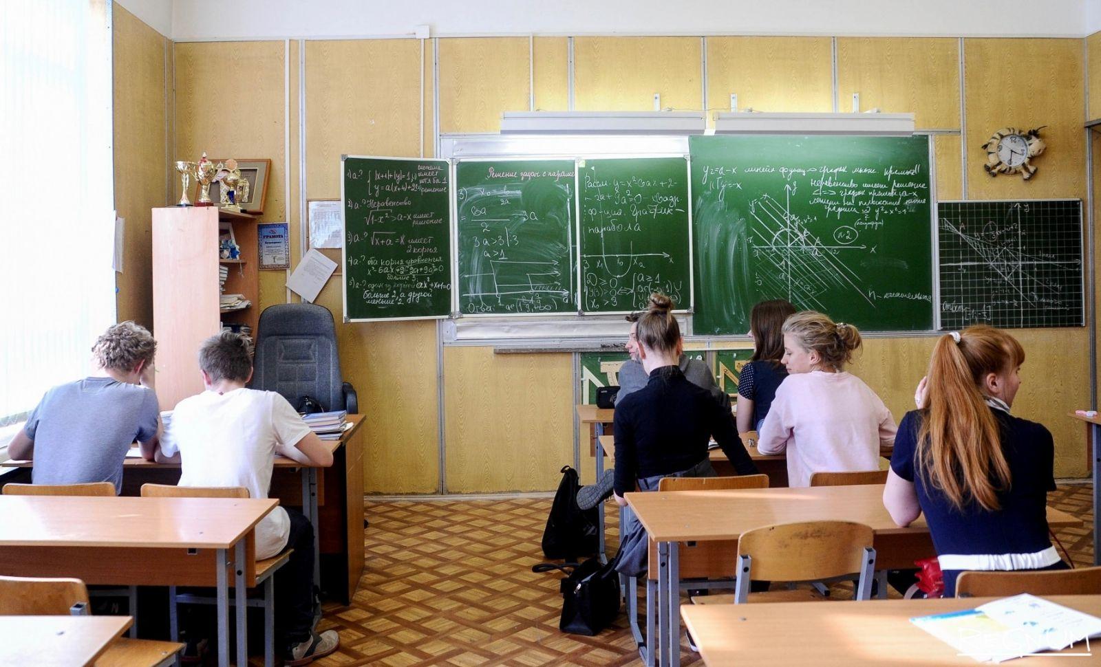 Школьников ждут электронные свидетельства о начальном образовании
