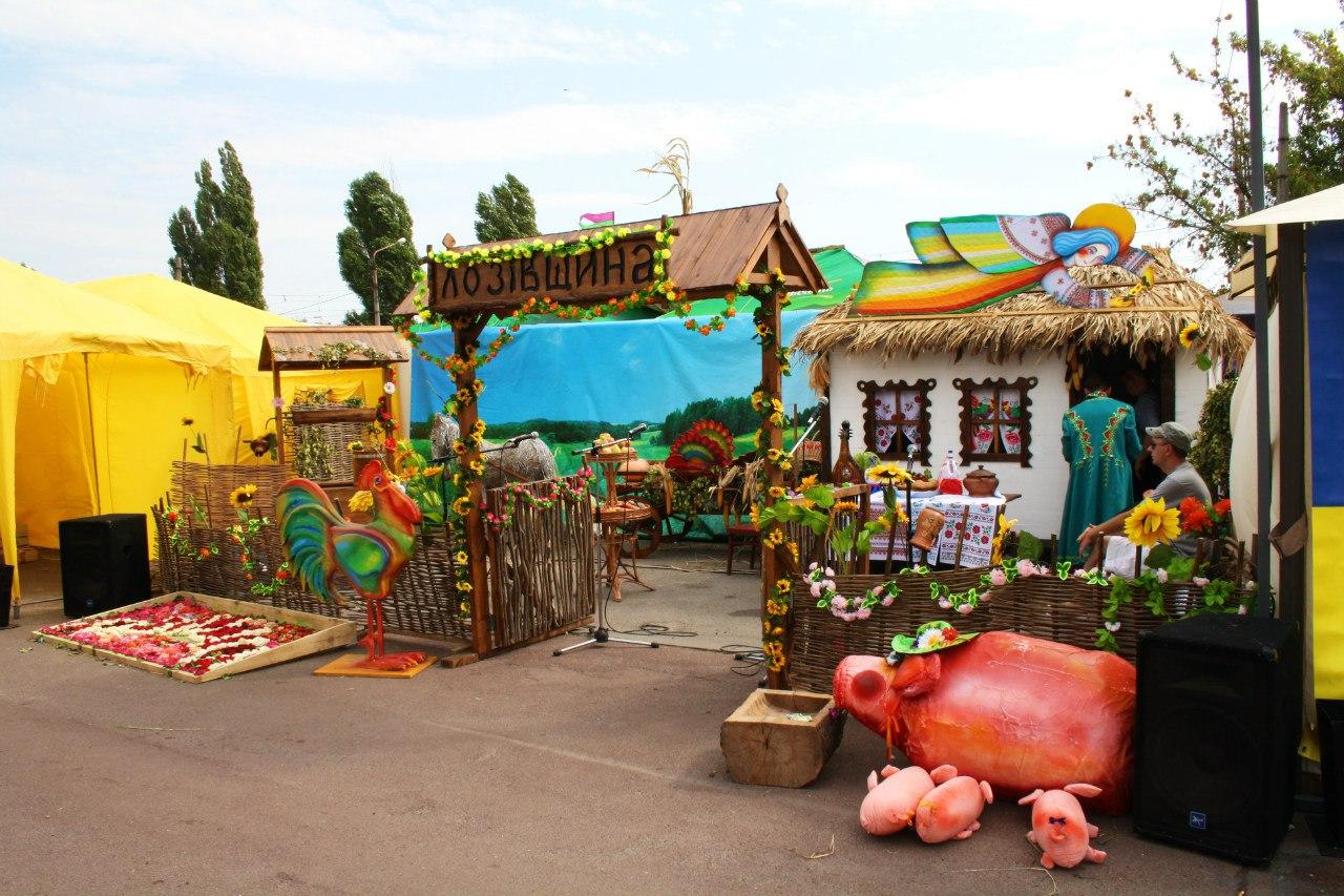 В Харькове пройдет ярмарка