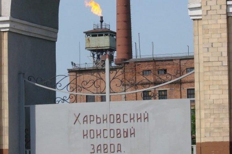 """Коксовый завод """"Новомет"""": факел и новый сорт угля"""