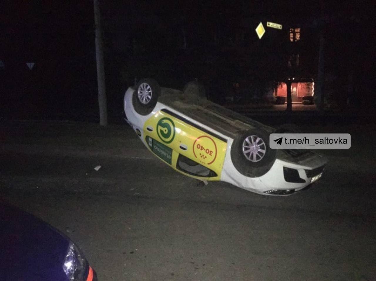 Авария на улице Морозова в Харькове