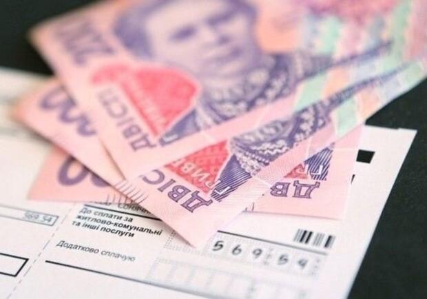 Нет средств на выплату субсидий