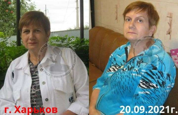 разыскивается 58-летняя Виктория Докина