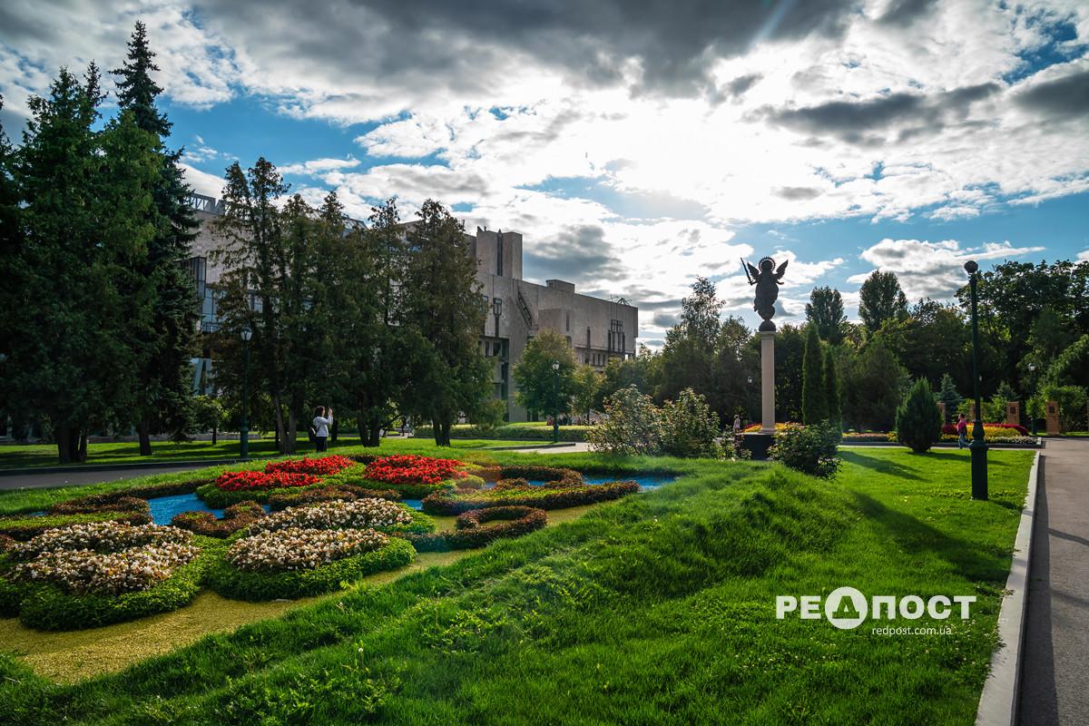 Прогноз погоды и магнитных бурь в Харькове на пятницу, 24 сентября