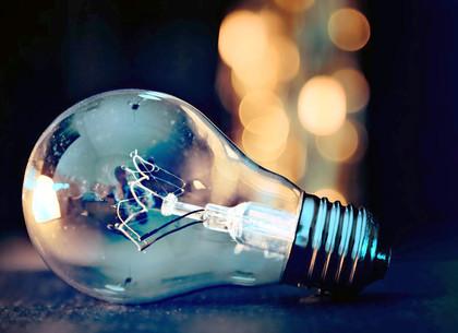 В пяти районах Харькова не будет электричества 28 сентября: адреса