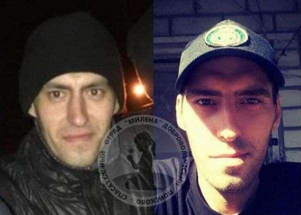 30-летний Денис Глинкин разыскивается в Харькове с 25 сентября.