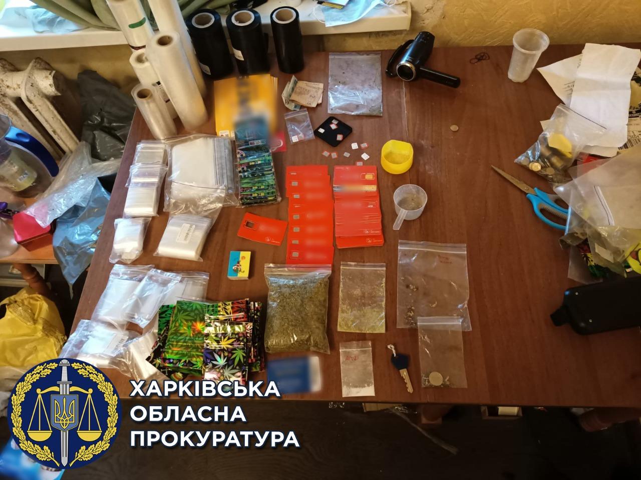 Харьковчанин сбывал наркотики