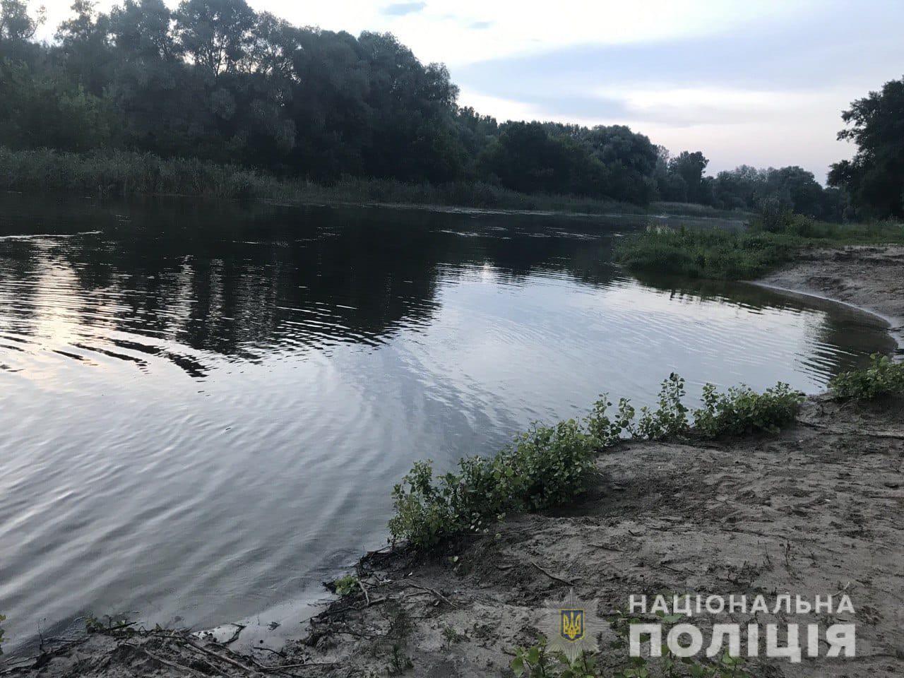 Криминал Харьков: Утонул в Северском Донце оставленный матерью четырехлетний малыш