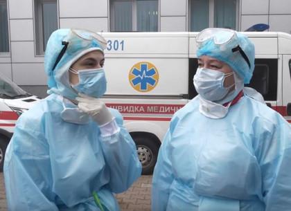 Свежие COVID-данные в Харькове: за сутки выявлено более шестисот новых больных