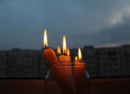 В Харькове планируется масштабное отключение электричества 30 сентября: адреса
