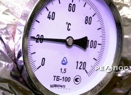 В Харькове не будут повышаться тарифы на отопление и горячую воду