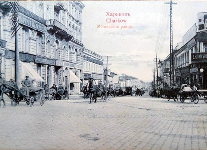Харьковские землетрясения: как это было в прошлом