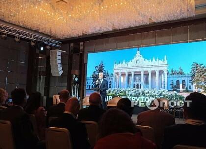 В Харькове стартовала международный форум